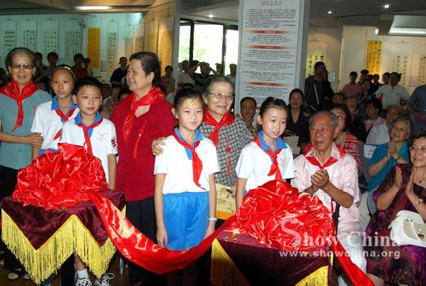 解放军军事家和开国上将名诗名句书法展在京举办