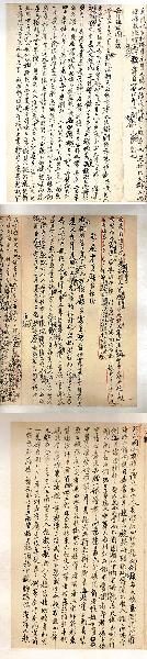 历史证据表明钓鱼岛属中国