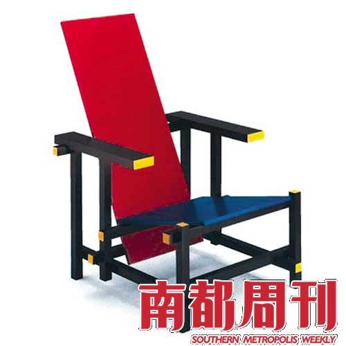 barcelona-chair,1930年德国大师ludwig mies van der rohe的设计