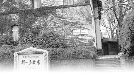 青岛大学学生也组织起来