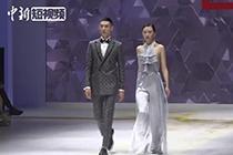 直击北京时装周