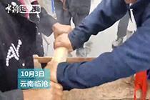 佤族最古老的人工取火