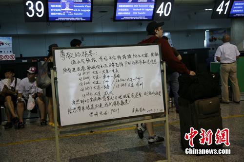 烟台到上海飞机时刻表