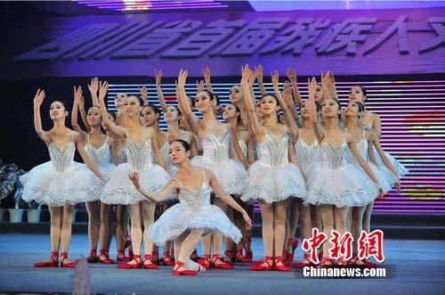 四川省首届残疾人文化艺术节在绵阳举行