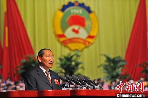 云南省政协十一届委员会选举产生领导机构