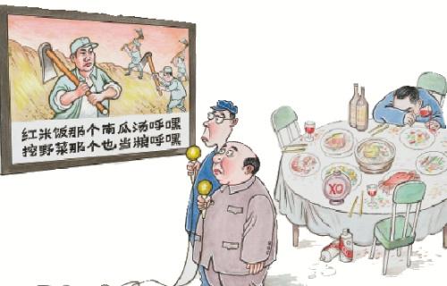 漫画成反腐新利器:绘世态入木三分砭时弊一针见血(图)