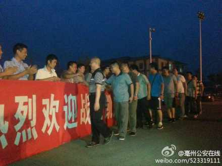 安徽河南警方携手侦破亳州致2死4伤案(图)