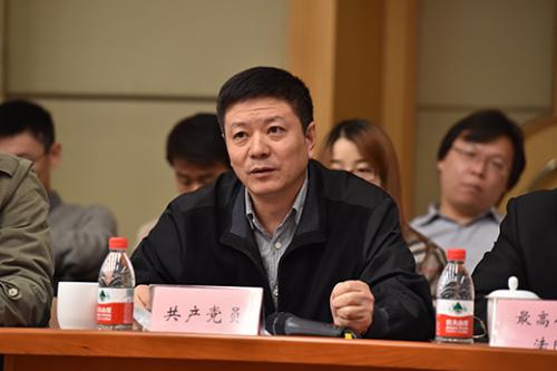 中组部党员教育中心副主任共产党员微信易信账号负责人 赵安华