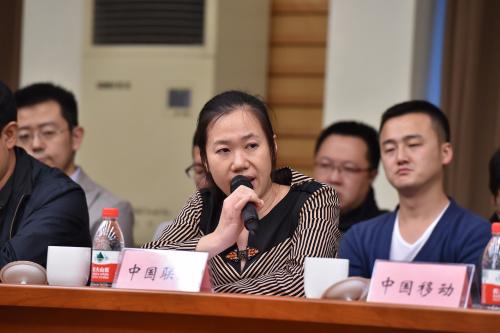 中国联通应用商店总经理 魏欣