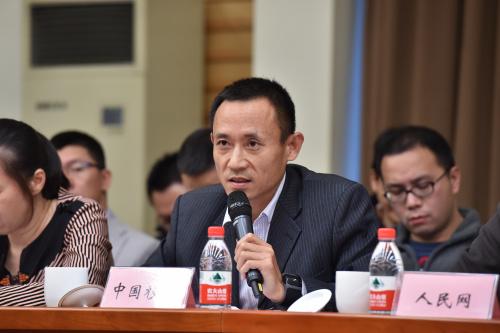 中国移动通信集团互联网公司 (筹建)业务一部总经理 杭国强