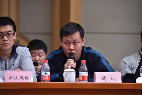 腾讯网副总编辑 杨福