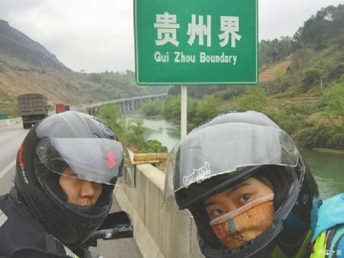 80后情侣辞职骑摩托车游中国313天行8万里(图)