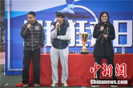 清华大学举办第二届本科生班级足球赛(图)
