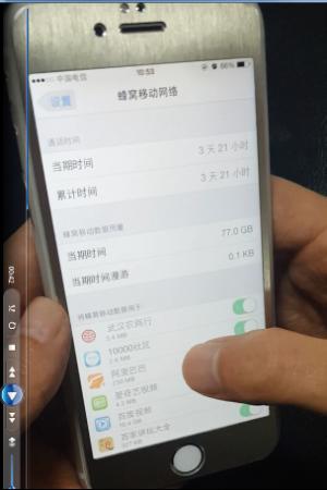 """武汉一女子手机流量一夜""""疯跑""""50G(图)"""