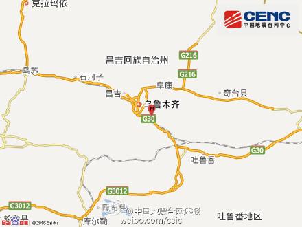 新疆乌鲁木齐市达坂城区发生2.1级地震图片