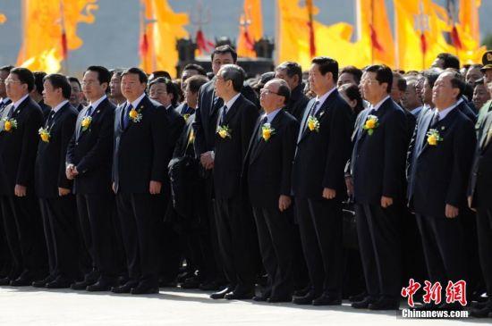 乙未年清明公祭黄帝典礼在陕西黄陵举行