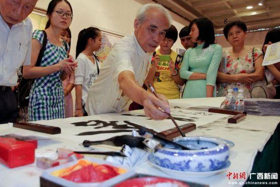 第八届中国-东盟青年艺术品创作大赛获奖作品展开展
