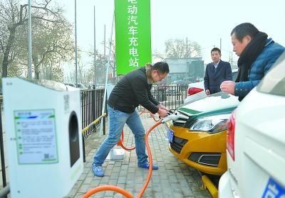 北京电动车充电桩进驻休闲场所