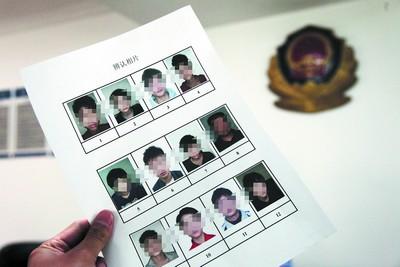 邱晓峰/8少年校园周边持刀抢劫 专家称暴力网游是祸根...