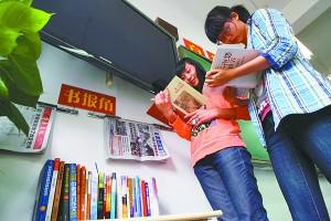初一男生:学生是最累的职业--中新网