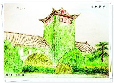"""南京大学女毕业生""""手绘校园""""受校友热捧(图)"""