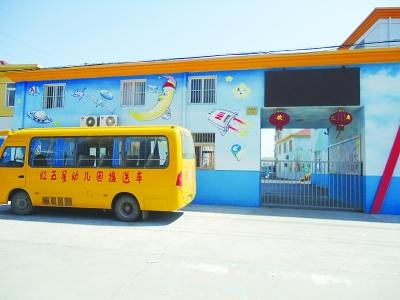 幼儿园小班外墙布置图片火车