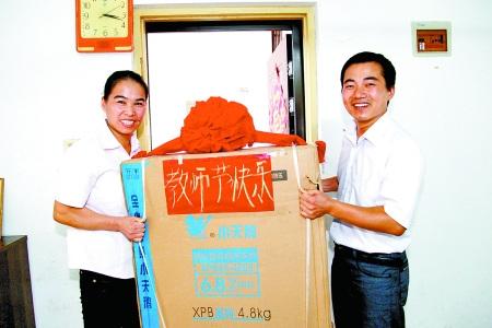 河南一校长捐10万奖金为全体教师买洗衣机(图)