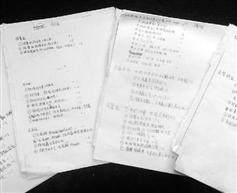 给高中同学的分组名_杭州一高中班级分组搞排名后三名罚钱给前三名-中国日报网