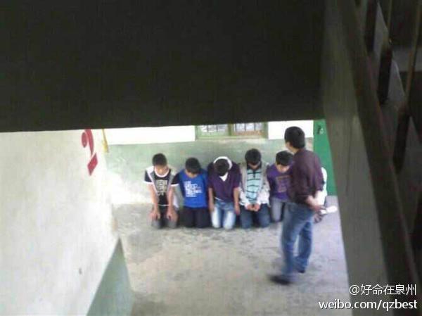 网曝6名中学生被罚下跪校方称查无些老师(图)