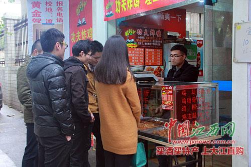 大学生创业卖炸鸡:月卖2000份营业额过万(图)
