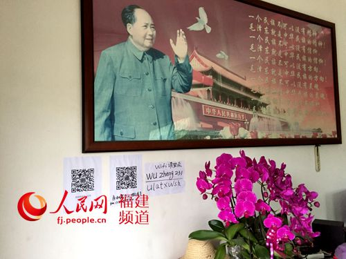 女子不做大学老师办家庭农场墙上挂毛主席语录(图)