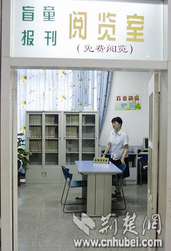 武汉少儿图书馆盲童阅览室两年无读者(图)