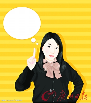 武汉女大学生火车站当环卫工