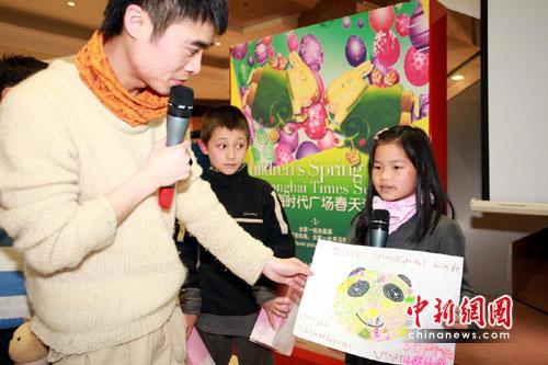 得奖作品:《希望全世界小朋友都来2010上海世博会,都来看熊猫》.