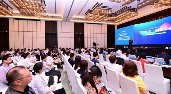丁香园举办金沙网址国生物企业发展大会 聚焦产业发展及企业管理
