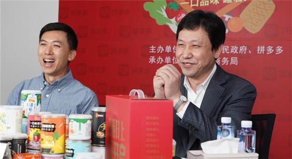 辽宁大连重点打造直播电商基地 副市长直播带货助农