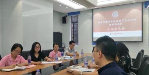 福州大学博士实践队探寻科技型企业发展经验