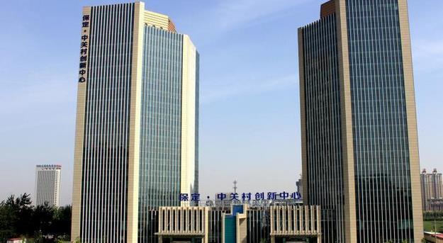 河北保定涉京津合作项目总投资超6832亿元