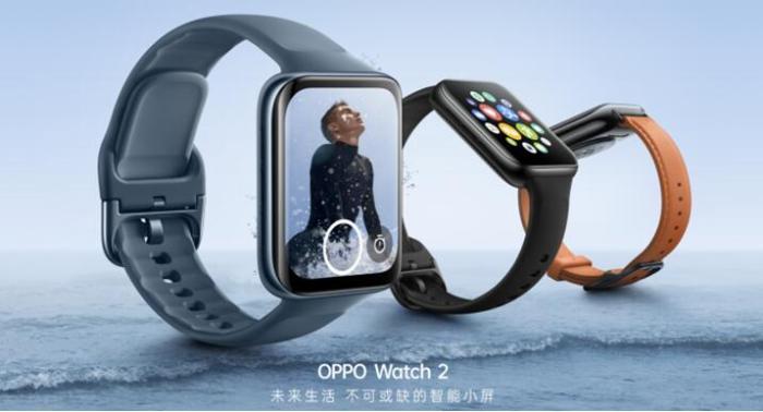 智能与续航兼得 OPPO Watch 2系列正式发布
