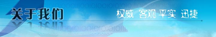 甘肃敦煌今夏将办文博国际理想节 呈古丝路多元文化