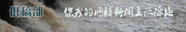 """浙江""""极速""""回暖多地气温超过20℃ 19日起重迎降雨"""