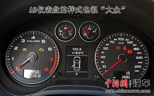 a3大小word花边