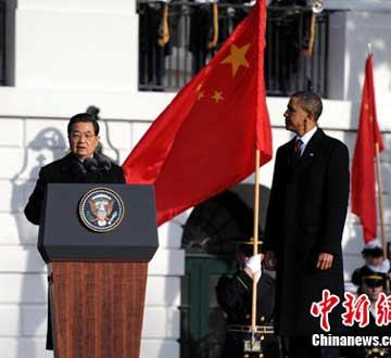 胡锦涛出席奥巴马举行的欢迎仪式