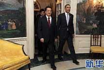 胡锦涛出席奥巴马举行的私人晚宴