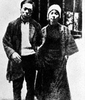 周文雍和陈铁军夫妇
