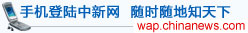 """恋夜秀场人口_""""工业锈带""""变身""""生活秀带""""""""发展秀场"""""""