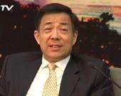 薄熙来:重庆干部两月上缴6000万红包