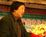 两岸专家学者共话中华文化