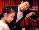 金葵花杯少儿钢琴大赛