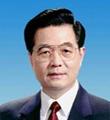 中国国家主席胡锦涛